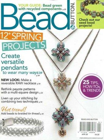 Bead & Button Magazine
