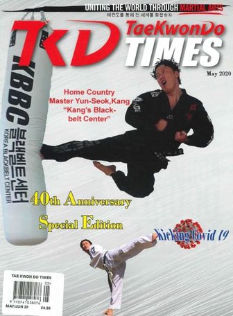 Tae Kwon Do Times Magazine