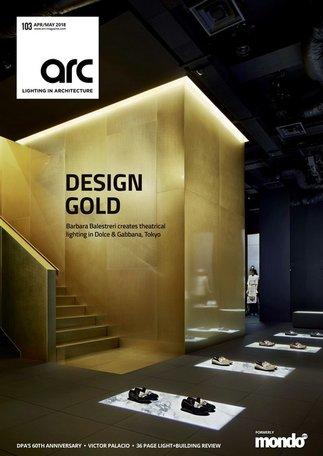 Arc Magazine