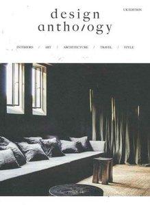 Design Anthology Magazine (English Edition)
