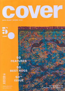 Cover: Modern Carpets & Textiles for Interiors Magazine